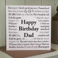 Yorkshire Sayings Dad Birthday Card