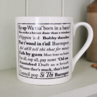 Yorkshire Sayings White Mug