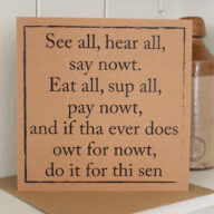 See All, Hear All Greetings Card